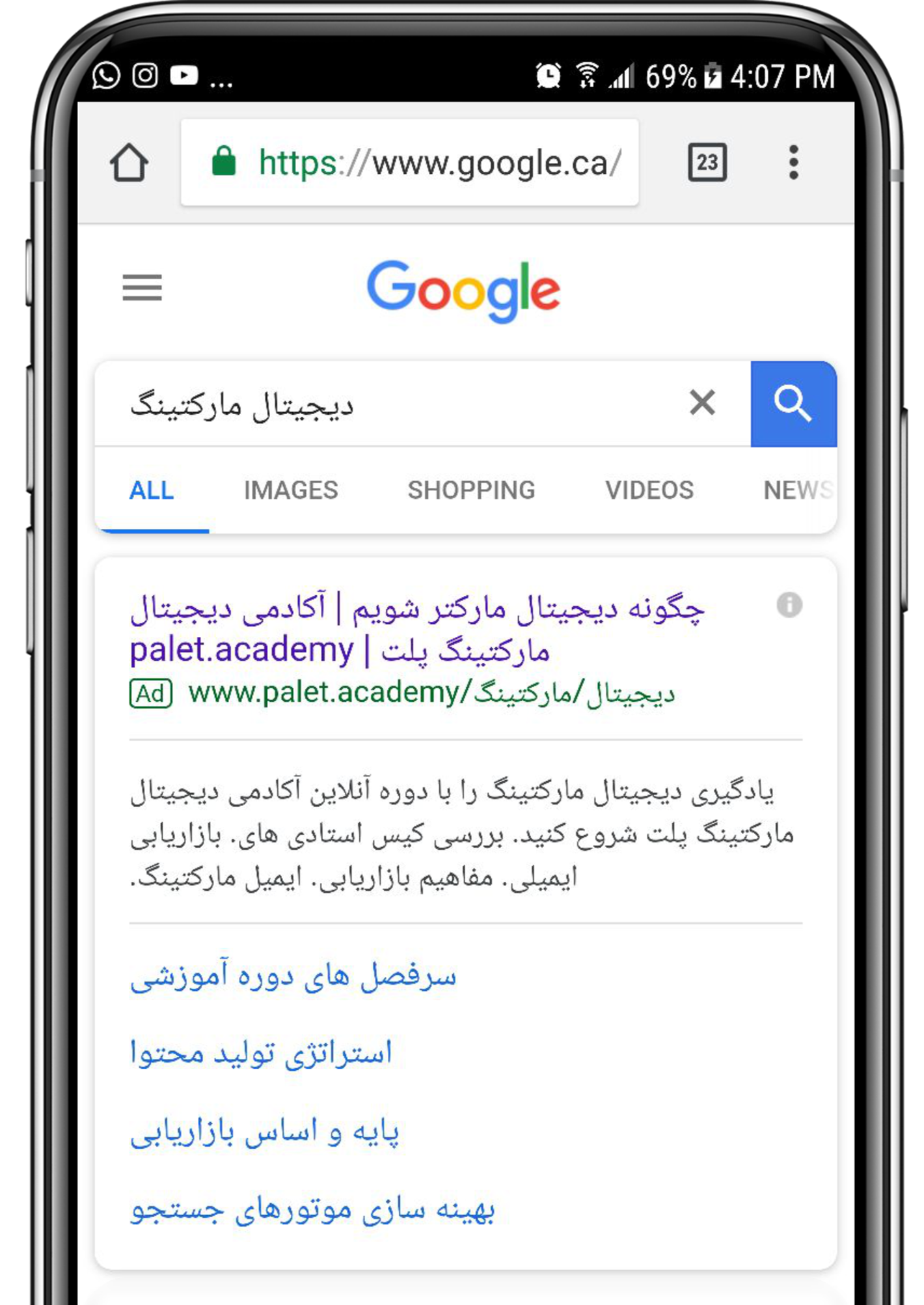 آموزش گوگل ادز آکادمی پلت